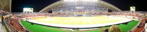 Costa Rica National Stadium